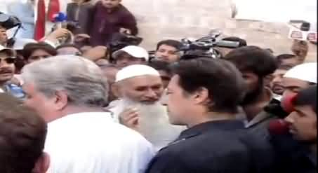 Imran Khan Reaches Multan to Offer Condolences to The Families of Multan Incident Victims