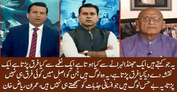 Imran Riaz Khan Bashes Those Who Criticize New Map Of Pakistan