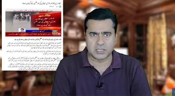 PM Imran Khan In Action Against TLP, Don't Spare Anyone - Imran Riaz Khan's Analysis