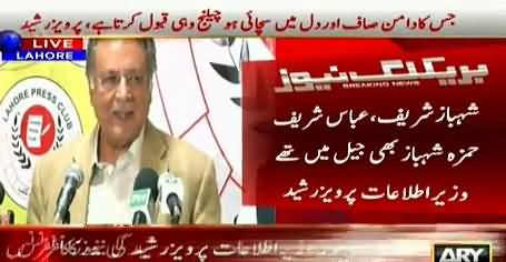 Imran's Denial of Judicial Commission is PM's Moral Victory - Pervez Rasheed