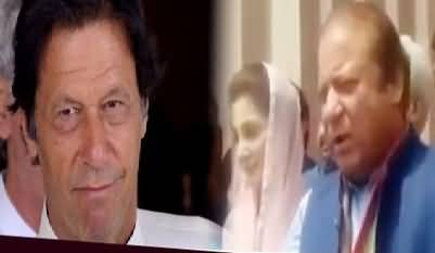 Imran's Own Wicket In Lahore Has Fallen – Nawaz Sharif's Media Talk Outside Nab Court