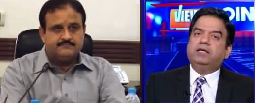 Imran Yaqub Khan Reveals How Many Ministers Will Be Shuffled in Punjab