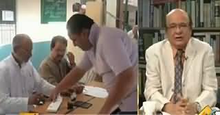 IMROZE Imtiaz Alam Ke Sath (Gilgit Baltistan Elections) – 7th June 2015