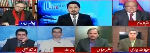 Imtiaz Alam Angry Response on Kasur Incident & Attitude of Police