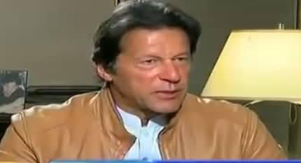 In Corrupt Parties Ne Sara System Corrupt Kia Huwa Hai - Imran Khan