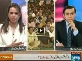 In Focus (Establishment And MQM Face To Face) - 1st May 2015
