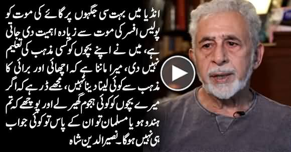 In Many Places in India, Cow's Death Is Given More Importance Than A Cop's Death - Naseeruddin Shah