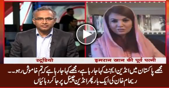 In Pakistan, I Am Being Called Indian Agent - Reham Khan Once Again on Indian Channel