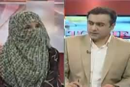 In Reply To Khurram Nawaz Gundapur Minhaj University Student Girl Tells The Actual Story