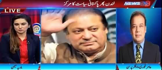 In Sab Ko Khauf Sirf Aik Hi Party Se Hai - Amir Ghauri Analysis on Nawaz Sharif's London Visit