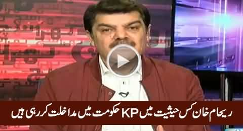 In What Capacity Reham Khan Is Interfering in KPK Govt Projects - Mubashir Luqman