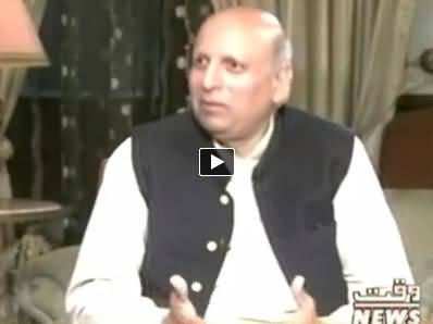 Indepth With Nadia Mirza (Ch. Sarwar Exclusive Interview) - 13th November 2014
