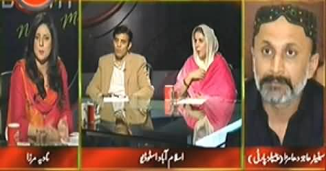 Indepth With Nadia Mirza (Children Being Died in Tharparkar) - 27th November 2014