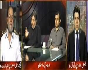 Indepth With Nadia Mirza (Clash of Institutions is Dangerous) – 14th April 2014