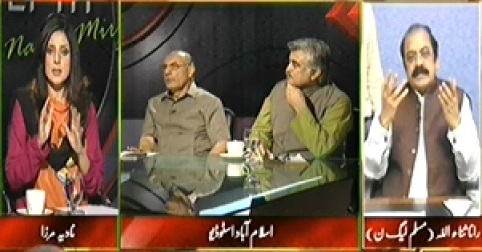 Indepth With Nadia Mirza (Dharna Special Transmission) 10PM To 11PM – 1st September 2014