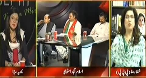 Indepth With Nadia Mirza (Effect of Multan By-Election on Politics) - 16th October 2014