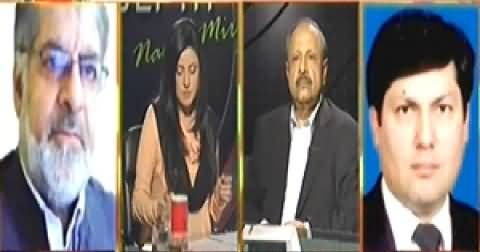 Indepth With Nadia Mirza (Ehtajaj Aur Muzakrat, Sath Sath) – 11th December 2014