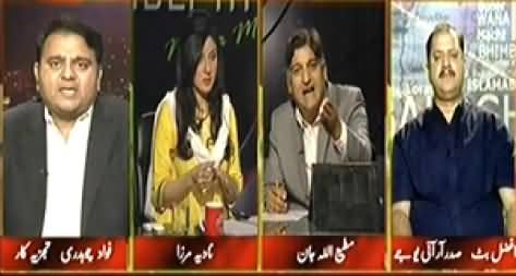 Indepth With Nadia Mirza (First Geo Closed Now ARY, Who is Next?) – 23rd October 2014