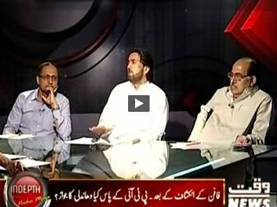 Indepth With Nadia Mirza (Govt Divided, Will It Be Sustained?) - 7th July 2014