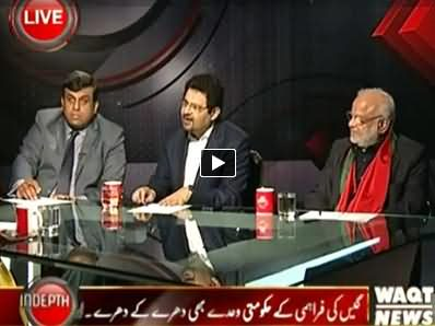 Indepth With Nadia Mirza (Govt Failed to Fulfill Its Promises About Gas) - 18th November 2014
