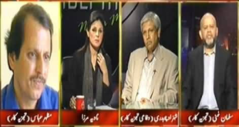 Indepth With Nadia Mirza (Has Political Govt Failed?) - 3rd November 2014