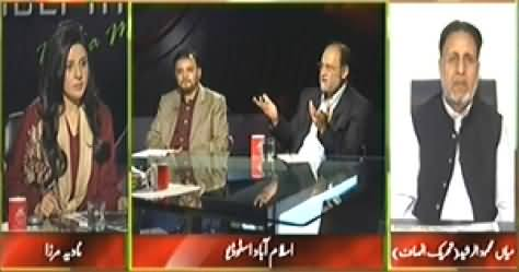 Indepth With Nadia Mirza (How PTI Will Shut Down Karachi?) - 2nd December 2014