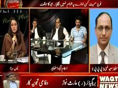 Indepth With Nadia Mirza (Imran Khan Allegations) - 8th May 2014