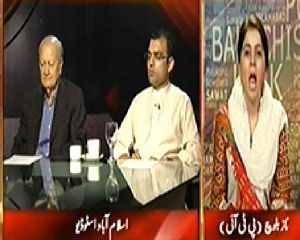 Indepth With Nadia Mirza (Imran Khan Allegations To Geo) – 1st May 2014