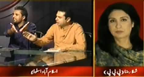 Indepth With Nadia Mirza (Imran Khan Announces Long March) – 30th June 2014