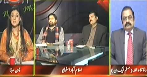 Indepth With Nadia Mirza (Imran Khan Ready For 30th November) - 25th November 2014