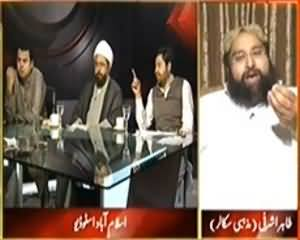 Indepth With Nadia Mirza (Is 1.5 Dollar For Shia Sunni Clash) – 20th March 2014