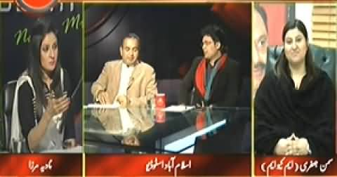 Indepth With Nadia Mirza (Is Democracy in Danger?) - 9th December 2014