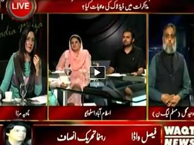 Indepth With Nadia Mirza (Is Govt Really in Trouble?) – 26th August 2014