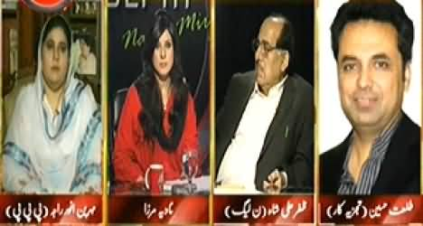 Indepth With Nadia Mirza (Is Pakistan's Political System At Risk?) – 22nd September 2014