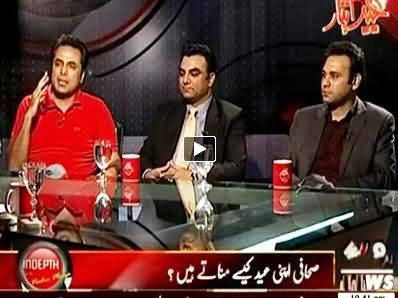 Indepth With Nadia Mirza (Journalists Eid Kaise Manate Hain) – 6th October 2014