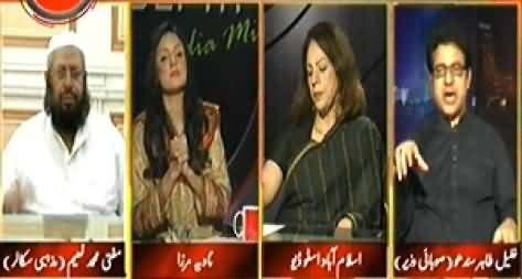 Indepth With Nadia Mirza (Killings on the Name of Religion) - 6th November 2014