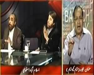 Indepth With Nadia Mirza (Kya Pakistan Kiraye Ki Taxi Hai?) – 19th March 2014