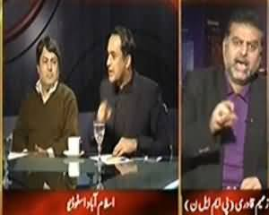 Indepth With Nadia Mirza (Life Threat to Pervez Musharraf) – 11th March 2014