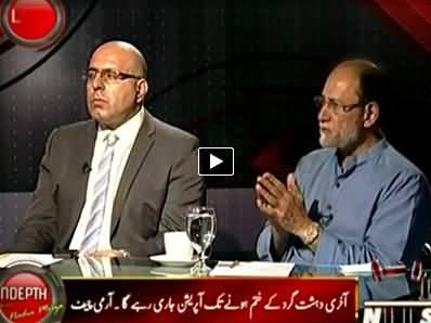 Indepth With Nadia Mirza (Military Operation Started in North Waziristan) - 16th June 2014