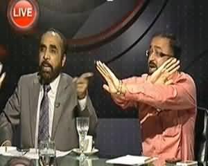Indepth With Nadia Mirza (Nawaz Zardari Bhai Bhai, Awam Ki Shamat Aai) – 16th April 2014