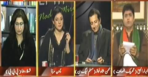 Indepth With Nadia Mirza (New Dialogues Between PTI and PMLN) – 15th December 2014
