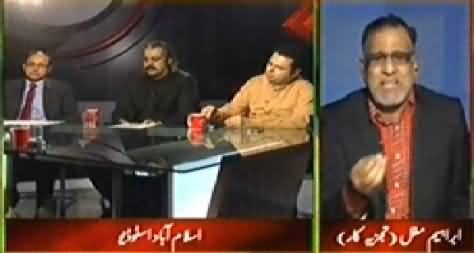 Indepth With Nadia Mirza (No Good Governance in Pakistan) – 22nd October 2014