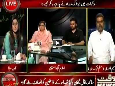 Indepth With Nadia Mirza P-2 (Is Govt Really in Trouble?) – 26th August 2014