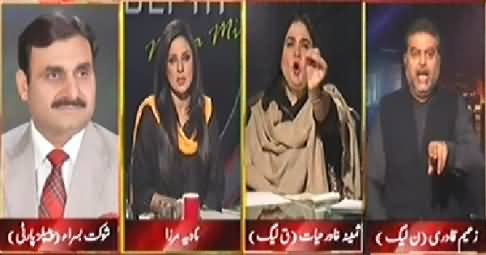 Indepth With Nadia Mirza (Pakistan Surrounded By Crises) – 26th November 2014