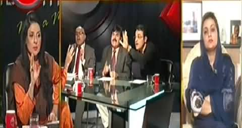Indepth With Nadia Mirza (Performance of Provincial Govts) – 11th November 2014