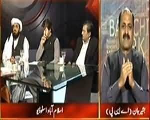 Indepth With Nadia Mirza (PTI Siasi Bohran Ka Shikaar) - 2nd April 2014