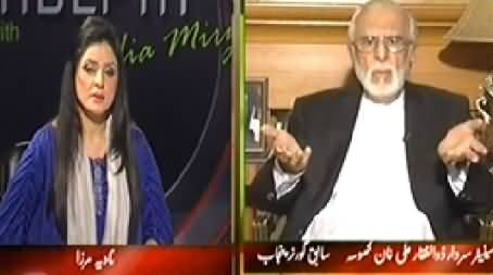Indepth With Nadia Mirza (Sardar Zulfiqar Ali Khan Khosa Interview) - 10th November 2014