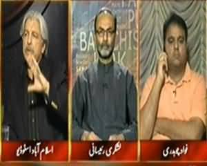 Indepth With Nadia Mirza (Severe Criticism on Pakistan Protection Ordinance) – 10th April 2014