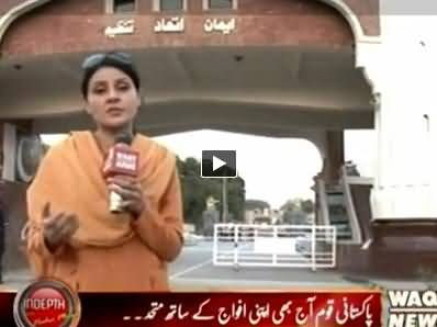 Indepth With Nadia Mirza (Special Program on Wagah Border Incident) – 5th November 2014