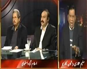 Indepth With Nadia Mirza (There is More Confusion in National Policy) – 26th February 2014